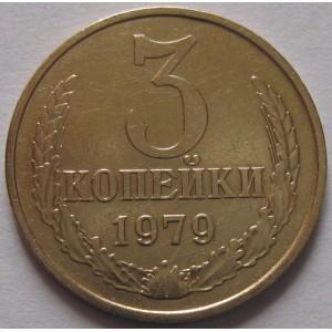http://www.vrn-coins.ru/366-4418-thickbox/3-kopeyki-1979-goda.jpg
