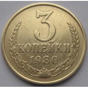 http://www.vrn-coins.ru/367-3847-thickbox/3-kopeyki-1980-goda.jpg