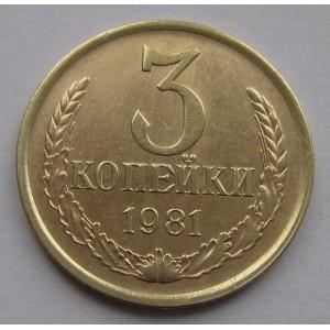 http://www.vrn-coins.ru/368-759-thickbox/3-kopeyki-1981-goda.jpg