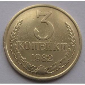 http://www.vrn-coins.ru/369-761-thickbox/3-kopeyki-1982-goda.jpg