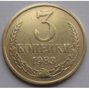http://www.vrn-coins.ru/370-763-thickbox/3-kopeyki-1983-goda.jpg
