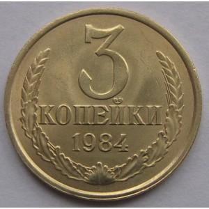 http://www.vrn-coins.ru/371-765-thickbox/3-kopeyki-1984-goda.jpg