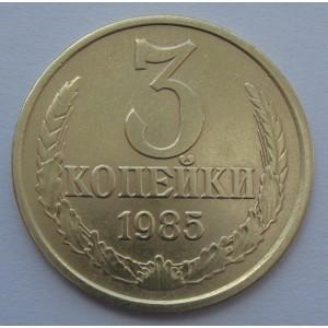 http://www.vrn-coins.ru/372-1409-thickbox/3-kopeyki-1985-goda.jpg
