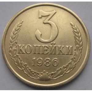 http://www.vrn-coins.ru/373-3855-thickbox/3-kopeyki-1986-goda.jpg