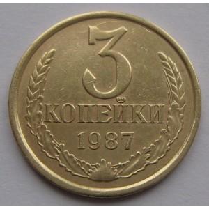 http://www.vrn-coins.ru/374-771-thickbox/3-kopeyki-1987-goda.jpg