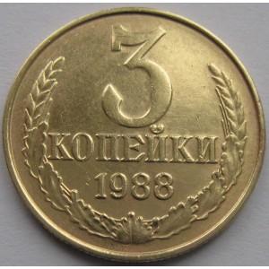 http://www.vrn-coins.ru/375-4562-thickbox/3-kopeyki-1988-goda.jpg