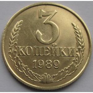 http://www.vrn-coins.ru/376-4558-thickbox/3-kopeyki-1989-goda.jpg