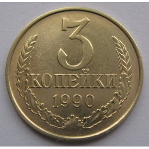 http://www.vrn-coins.ru/377-777-thickbox/3-kopeyki-1990-goda.jpg