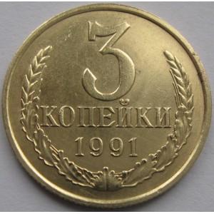http://www.vrn-coins.ru/378-4566-thickbox/3-kopeyki-1991m-goda.jpg