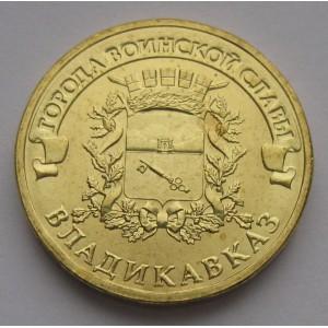http://www.vrn-coins.ru/38-85-thickbox/10-rubley-gvs-vladikavkaz.jpg