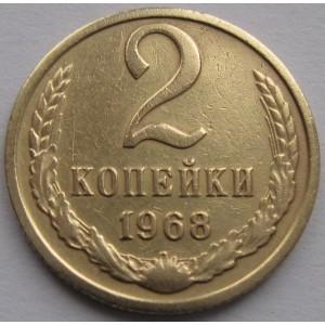 http://www.vrn-coins.ru/381-4552-thickbox/2-kopeyki-1968-goda.jpg