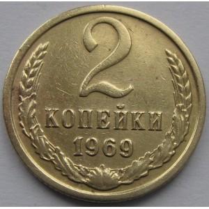 http://www.vrn-coins.ru/382-4536-thickbox/2-kopeyki-1969-goda.jpg