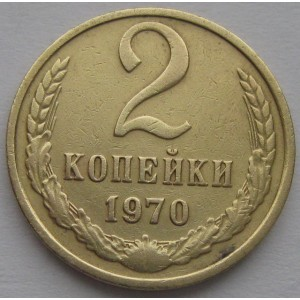 http://www.vrn-coins.ru/383-4211-thickbox/2-kopeyki-1970-goda.jpg