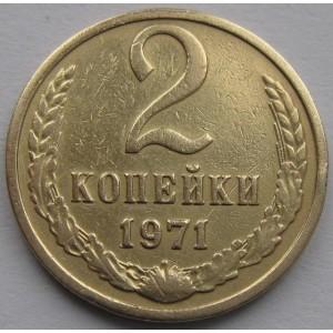 http://www.vrn-coins.ru/384-4554-thickbox/2-kopeyki-1971-goda.jpg