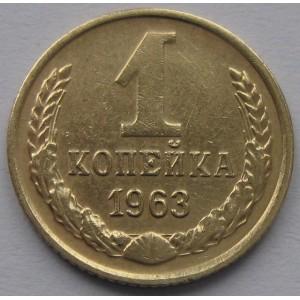 http://www.vrn-coins.ru/386-4524-thickbox/1-kopeyka-1963-goda.jpg