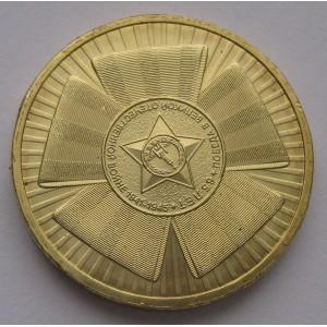 http://www.vrn-coins.ru/39-87-thickbox/oficialnaya-emblema-65-letiya-pobedy.jpg