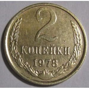 http://www.vrn-coins.ru/391-4884-thickbox/2-kopeyki-1978-goda.jpg