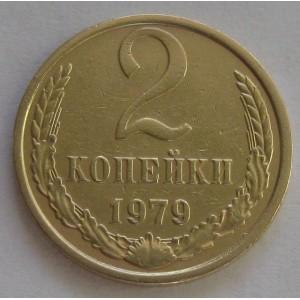 http://www.vrn-coins.ru/392-2213-thickbox/2-kopeyki-1979-goda.jpg