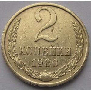 http://www.vrn-coins.ru/393-3882-thickbox/2-kopeyki-1980-goda.jpg
