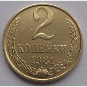 http://www.vrn-coins.ru/394-811-thickbox/2-kopeyki-1981-goda.jpg