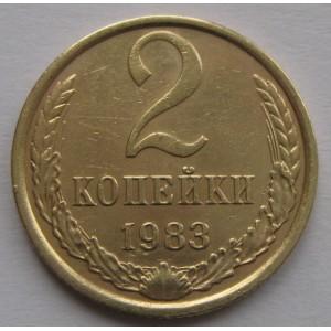 http://www.vrn-coins.ru/396-815-thickbox/2-kopeyki-1983-goda.jpg