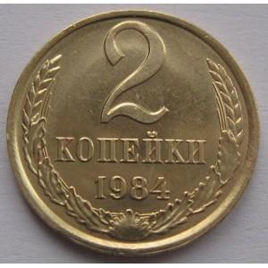 http://www.vrn-coins.ru/397-817-thickbox/2-kopeyki-1984-goda.jpg