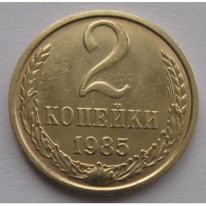 http://www.vrn-coins.ru/398-819-thickbox/2-kopeyki-1985-goda.jpg
