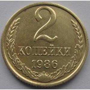 http://www.vrn-coins.ru/399-4528-thickbox/2-kopeyki-1986-goda.jpg