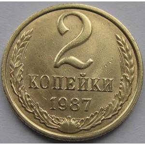 http://www.vrn-coins.ru/400-4544-thickbox/2-kopeyki-1987-goda.jpg