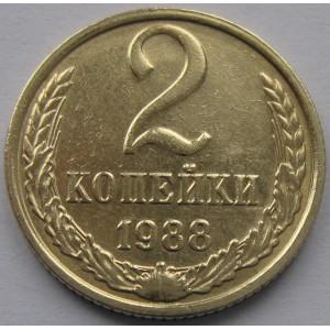 http://www.vrn-coins.ru/401-4530-thickbox/2-kopeyki-1988-goda.jpg
