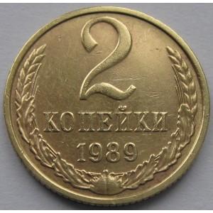 http://www.vrn-coins.ru/402-4532-thickbox/2-kopeyki-1989-goda.jpg