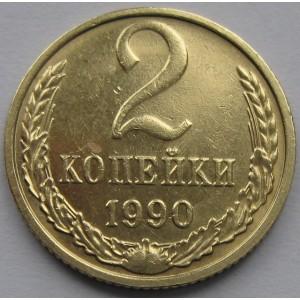 http://www.vrn-coins.ru/403-4546-thickbox/2-kopeyki-1990-goda.jpg
