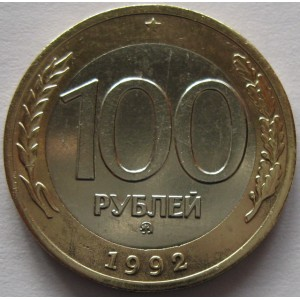 http://www.vrn-coins.ru/405-3715-thickbox/100-rubley-1992-goda-bimetall-mmd.jpg