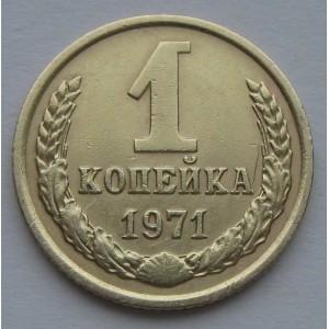 http://www.vrn-coins.ru/406-2788-thickbox/1-kopeyka-1971-goda.jpg