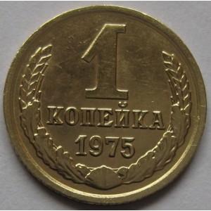 http://www.vrn-coins.ru/409-4350-thickbox/1-kopeyka-1975-goda.jpg