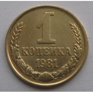 http://www.vrn-coins.ru/413-849-thickbox/1-kopeyka-1981-goda.jpg