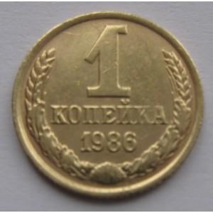 http://www.vrn-coins.ru/417-859-thickbox/1-kopeyka-1986-goda.jpg