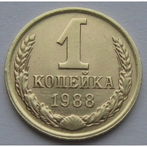 http://www.vrn-coins.ru/419-2798-thickbox/1-kopeyka-1988-goda.jpg