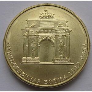 http://www.vrn-coins.ru/42-93-thickbox/200-letie-pobedy-rossii-v-otechestvennoy-voyne-1812-goda.jpg