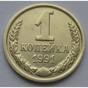 http://www.vrn-coins.ru/422-2800-thickbox/1-kopeyka-1991m-goda.jpg