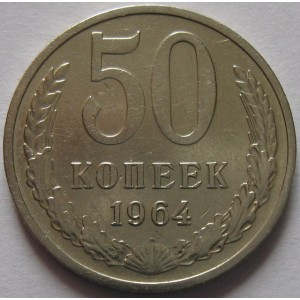 http://www.vrn-coins.ru/424-4394-thickbox/50-kopeek-1964-goda.jpg
