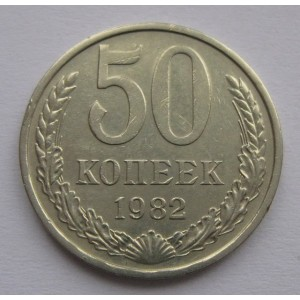 http://www.vrn-coins.ru/426-877-thickbox/50-kopeek-1982-goda.jpg