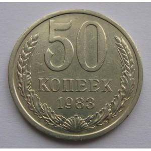 http://www.vrn-coins.ru/427-879-thickbox/50-kopeek-1983-goda.jpg