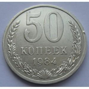 http://www.vrn-coins.ru/428-2918-thickbox/50-kopeek-1984-goda.jpg