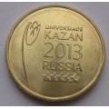 Логотип и эмблема Универсиады 2013 года в г. Казани