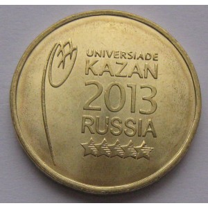 http://www.vrn-coins.ru/43-95-thickbox/logotip-i-emblema-universiady-2013-goda-v-g-kazani.jpg
