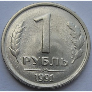 http://www.vrn-coins.ru/431-4223-thickbox/1-rubl-1991-goda-gkchp.jpg
