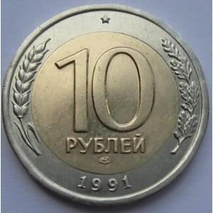 http://www.vrn-coins.ru/432-4227-thickbox/10-rubley-1991-goda-bimetall-gkchp.jpg