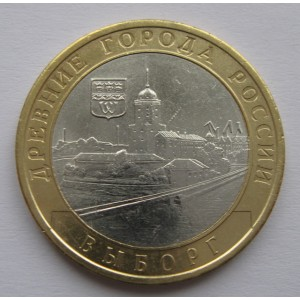 http://www.vrn-coins.ru/433-891-thickbox/10-rubley-vyborg-spmd.jpg