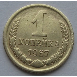 http://www.vrn-coins.ru/442-2784-thickbox/1-kopeyka-1967-goda.jpg